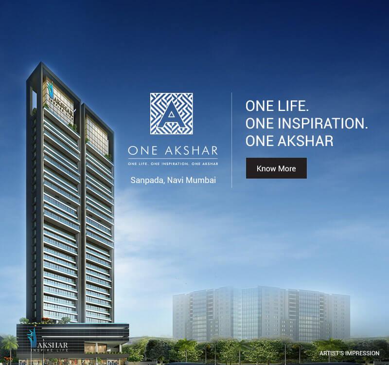 AKSHAR INSPIRE LIFE ::